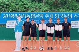 안성시청 정구단 최승현 선수, '준우승' 쾌거