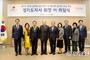 송한준 경기도의회의장