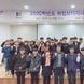 한경대, '취업브리지사업 오리엔테이션 '개최