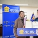 보이스피싱 막은 삼죽농협 직원, 민첩한 기지 최고