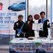 안성-서울 간 고속전철 유치 서명 벌써 5천명 돌파