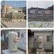 안성시, LPG 소형저장탱크 보급사업 2개소 지원
