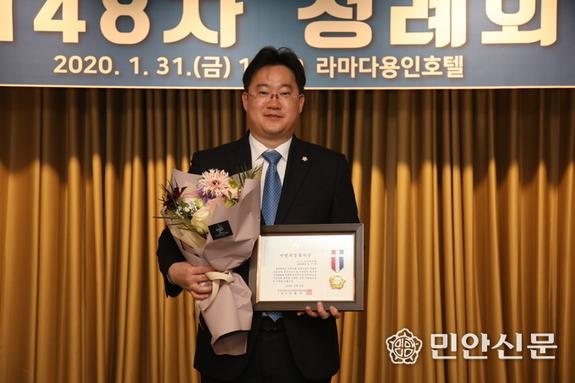 송미찬 시의회 운영위원장, '지방의정봉사상' 수상 영예