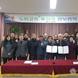 금광농협-도농교류지원센터