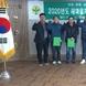 새마을지도자안성시협의회·안성시새마을부녀회