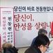"""""""안성 재도약의 첫발을 힘차게 내딛겠습니다"""""""