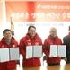자유한국당 안성시장 예비후보 6명, 공정경선 서약