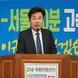 이규민 후보, 김학용 의원의 고삼택지 매입 포문