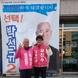 박석규 예비후보 청년 정책에 응원 '봇물'