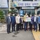 삼죽농협, 코로나19 극복 지역사랑 나눔 실천