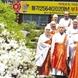 대한불교 법상종 부처님 오신날 봉축법요식 봉축