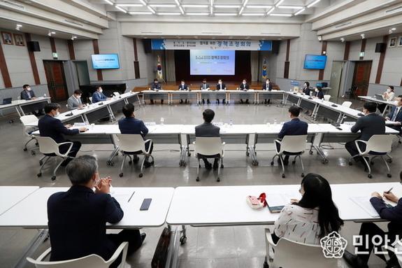 경기도의회–경기도, 경기도 교육청 제2차 정책조정회의 개최