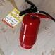 '주택용 소화기, 화재초기 진압 효자'