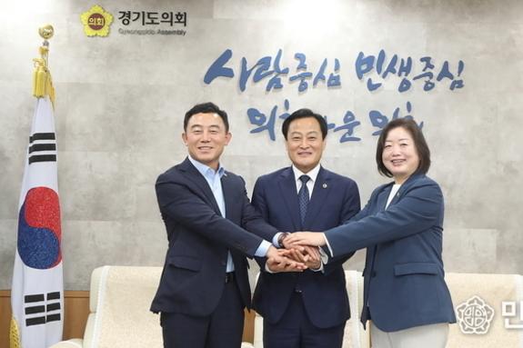제10대 경기도의회 후반기 의장단 취임 100일