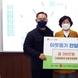 안성·고삼 친환경 농업인연합회