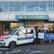 공도로타리클럽, 한길복지재단에 차량 기증