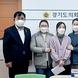 """""""아동공동생활센터 열악한 운영 상황 안타깝다"""""""