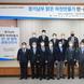 안성시, '경기남부 맑은 하천만들기' 공동선언식 참석