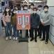 안성1동주민센터, '청렴온도계' 설치