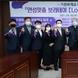 안성시, 가정폭력·아동학대예방 업무협약식 개최