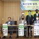백승기 경기도의회 농정해양위원회 부위원장 주관