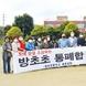 일죽면민들 '방초교·죽산초교 통·폐합' 막았다