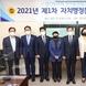 도의회 자치분권발전위원회 개최