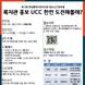 안성종합사회복지관, 제5회 청소년 문화축제 복지관 UCC 공모전 개최