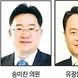 '안성시의회회 의원들 상복 터졌다'