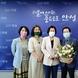 김보라 안성시장, 의료사협으로부터 감사패 영예