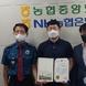 농협안성시지부 이민기 계장, 경찰서장 감사장 수상