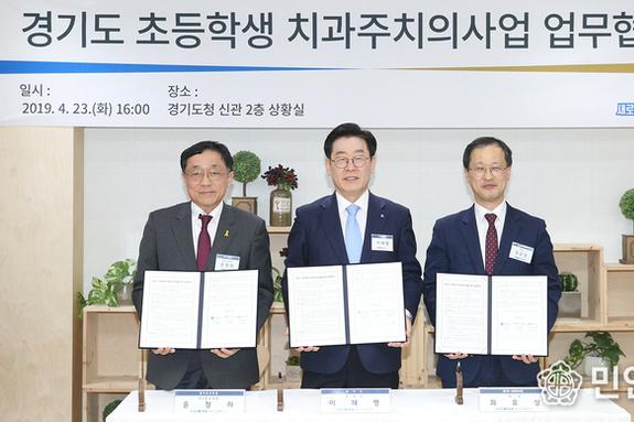 [특별기획]  경기도 '생애주기별 복지 그물망', 삶의 '기본'을 보장하다!