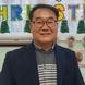 안성시 노인복지관, 김동선 관장 취임