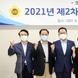 장현국 의장, 자치분권발전위원회