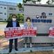 신원주 의장, '양성면 의료폐기물 소각장 설치 반대' 표명