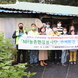행복콜센터 NH농촌현장봉사단